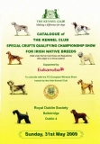CHAMPIONSHIP SHOW FOR IRISH NATIVE BREEDS.
